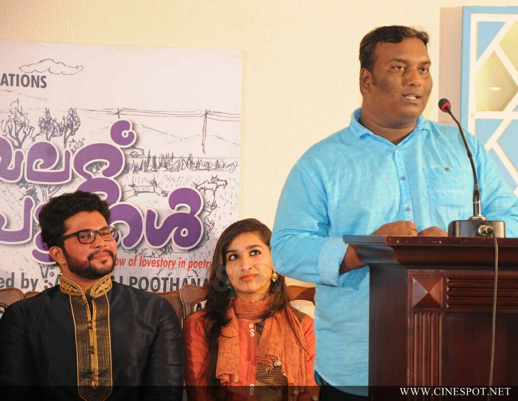 Violet Pookkal Malayalam Movie Pooja (22)