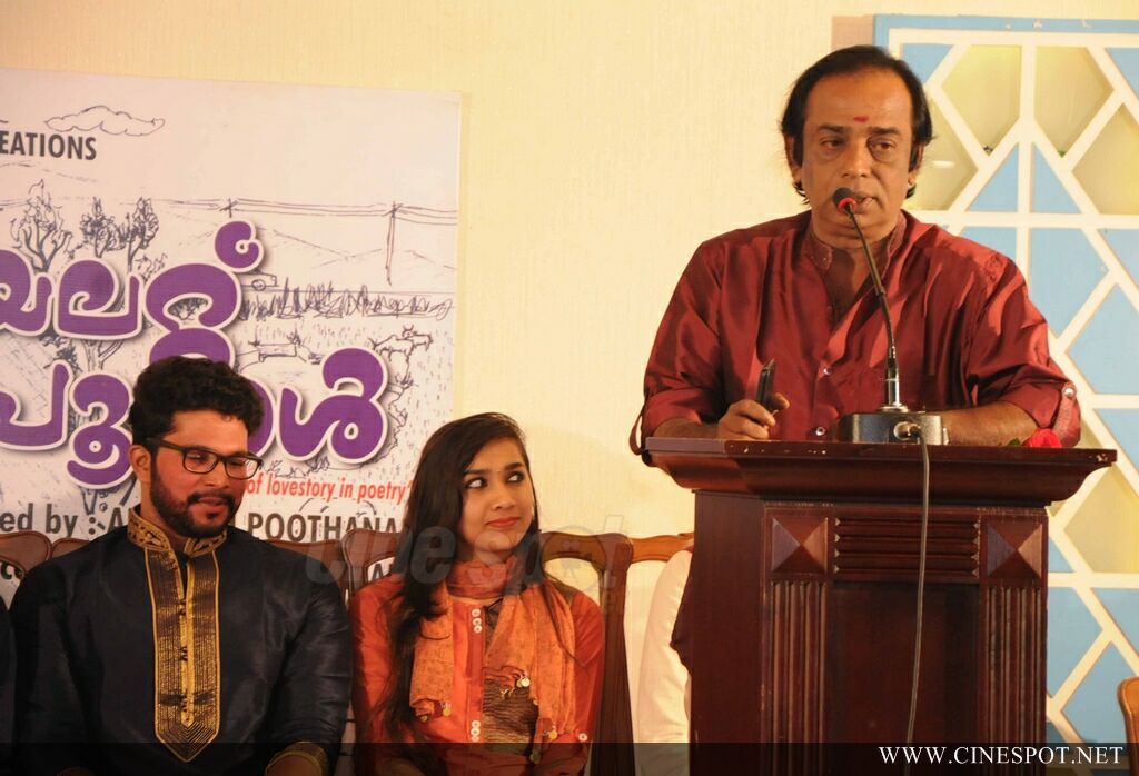 Violet Pookkal Malayalam Movie Pooja (24)
