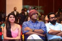 Kaattu Movie Audio Launch Photos