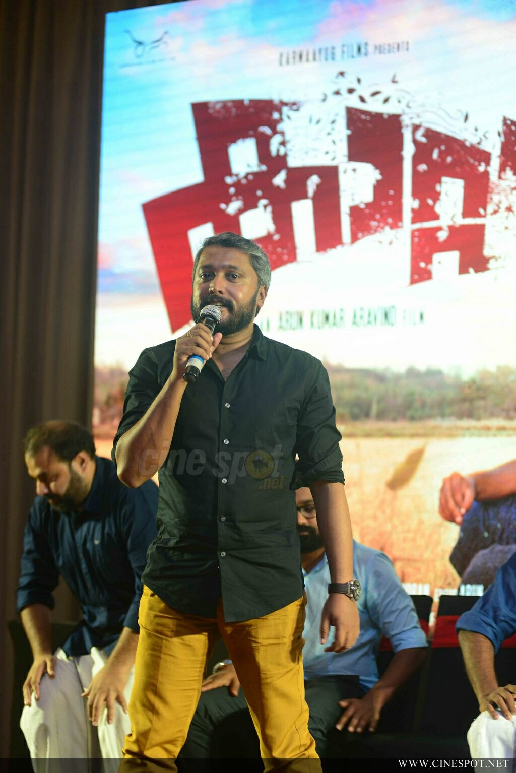 Kaattu Movie Audio Launch (36)