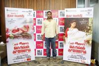 En Aaloda Seruppa Kaanom Audio Launch (14)