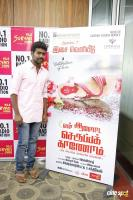 En Aaloda Seruppa Kaanom Audio Launch (15)