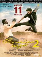 VIP 2 Release Posters (1)
