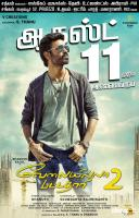 VIP 2 Release Posters (4)