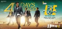 LIE  Movie 4 Days To Go Poster