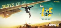 LIE Movie 3 Days To Go Poster
