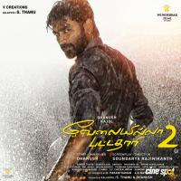 VIP 2 Latest Posters (1)