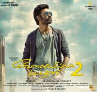 VIP 2 Latest Posters (2)