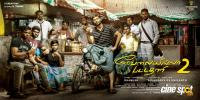VIP 2 Latest Posters (4)