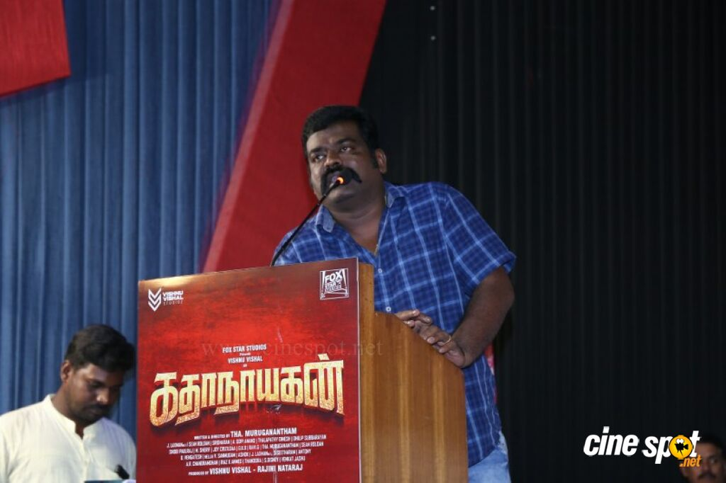 Katha Nayagan Movie Press Meet (30)