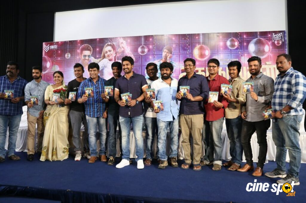Katha Nayagan Movie Press Meet (36)