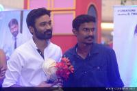 VIP 2 Promotion Event At Oberon Mall (21)