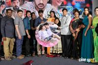 Manasainodu Movie Audio Launch (12)