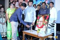 Manasainodu Movie Audio Launch (7)