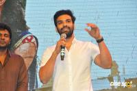 Fidaa Movie Success Celebrations At Nizamabad (37)