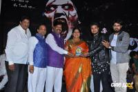 Shalini Movie Platinum Disc Function (37)