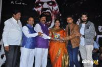 Shalini Movie Platinum Disc Function (38)