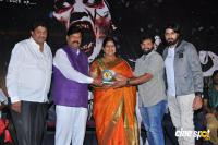 Shalini Movie Platinum Disc Function (40)