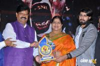 Shalini Movie Platinum Disc Function (43)