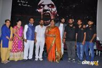 Shalini Movie Platinum Disc Function (50)