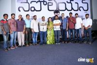 Napoleon Movie Trailer Launch (33)