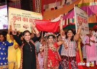 Dr MSG 50th Birthday Celebration (7)