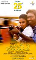 VIP 2 Film Release Posters (1)