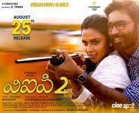 VIP 2 Film Release Posters (3)