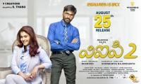 VIP 2 Film Release Posters (5)