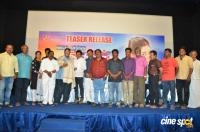 Oviyavitta Yaaru Movie Teaser Launch Photos