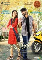 Naa Love Story Movie Vinayaka Chavithi Wishes Poster