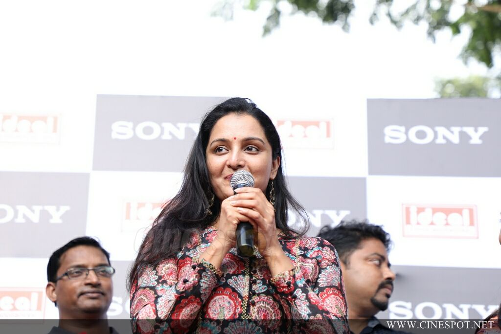 Manju Warrier At Sony Showroom Inauguration (23)