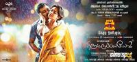 Thiruttu Payale 2 Audio Release Posters (1)