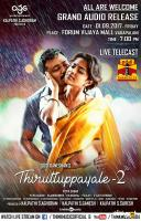 Thiruttu Payale 2 Audio Release Posters (4)