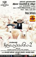 Thiruttu Payale 2 Audio Release Posters (5)