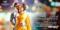 Thiruttu Payale 2 Movie New Posters (2)
