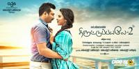 Thiruttu Payale 2 Movie New Posters (4)