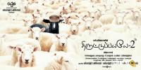 Thiruttu Payale 2 Movie New Posters (5)