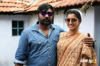 Karuppan Tamil Movie Photos