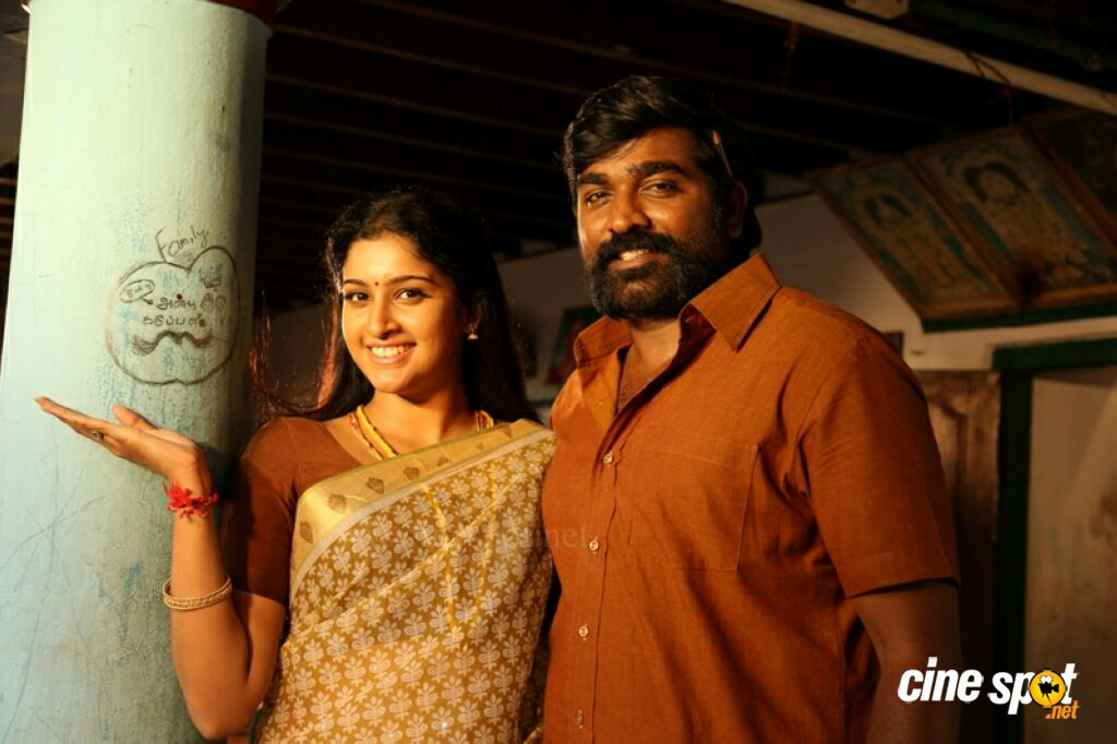 Karuppan Photos (10)