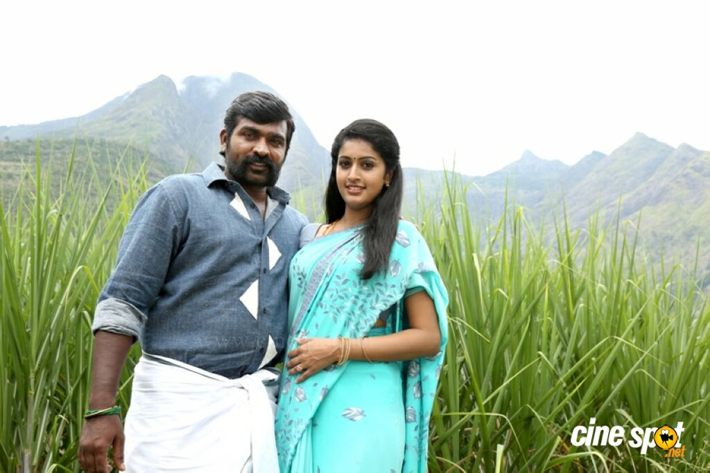 Karuppan Photos (19)