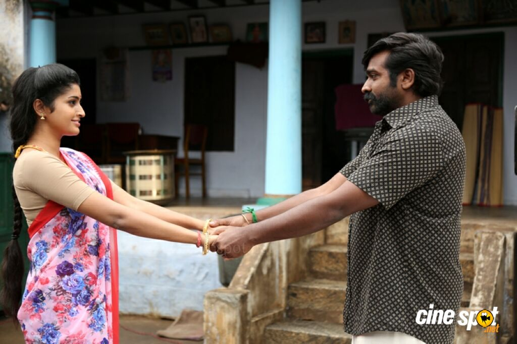 Karuppan Photos (9)