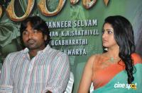 Karuppan Movie Press Meet (20)