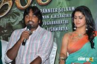 Karuppan Movie Press Meet (35)