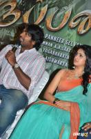 Karuppan Movie Press Meet (37)