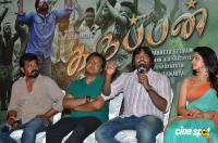 Karuppan Movie Press Meet (39)