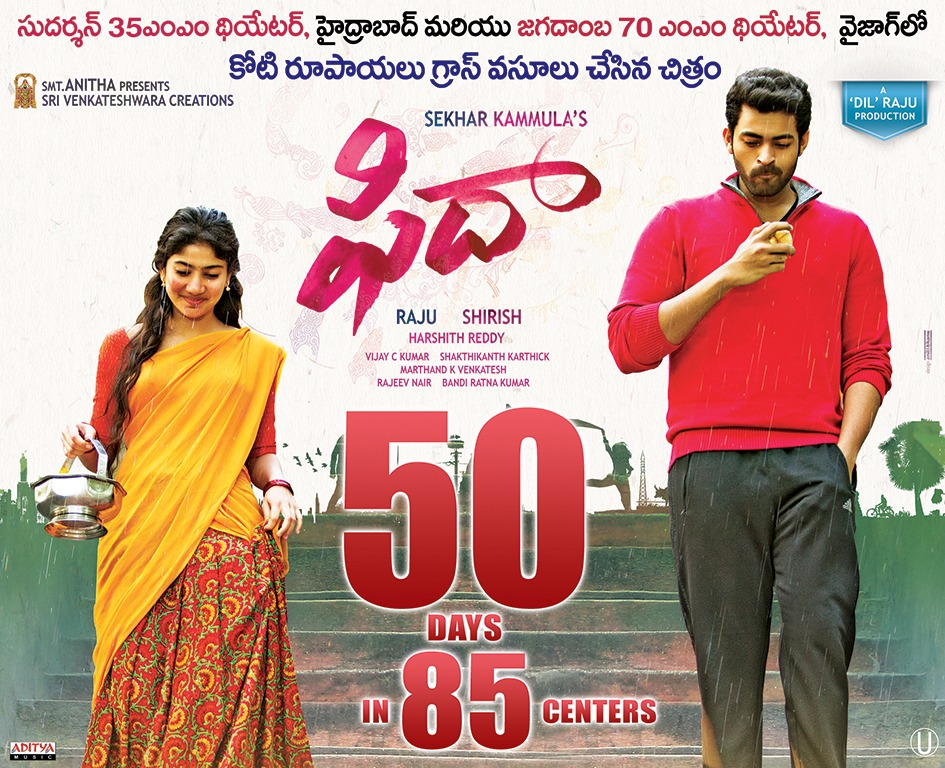 Fidaa Movie 50 Days Wallpapers (3)