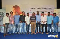Kurangu Bommai Thanks Giving Press Meet Photos