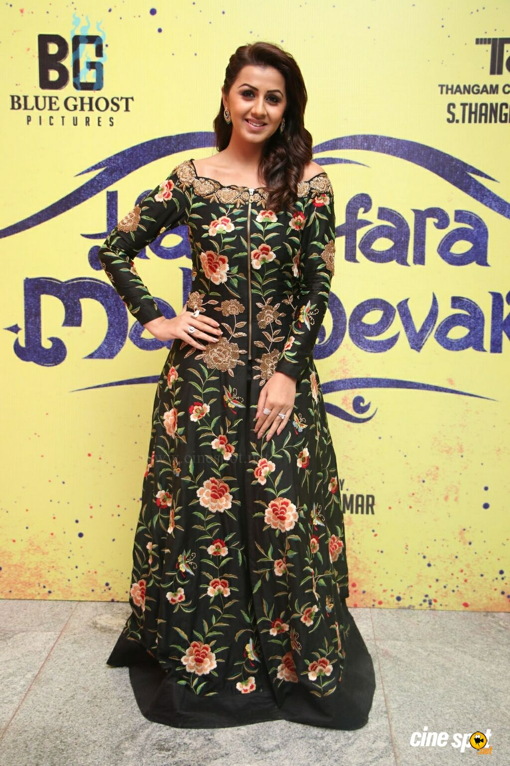 Nikki Galrani at Hara Hara Mahadevaki Audio Launch (2)
