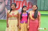Paramu Movie Audio Launch Photos